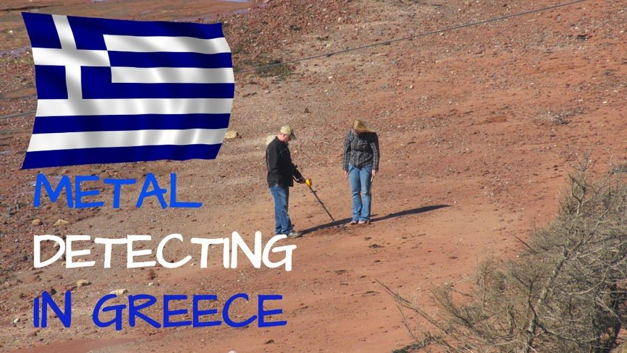 40118db5 Metal Detecting in GREECE (Laws, Beaches, Locations & Tips)